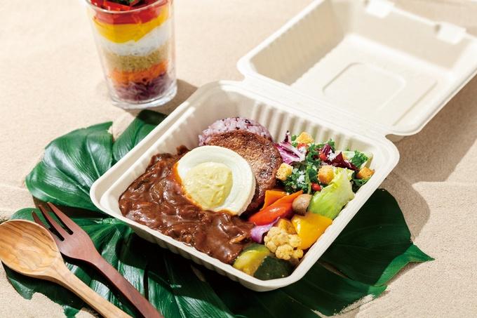 Retina peace cafe hawaii